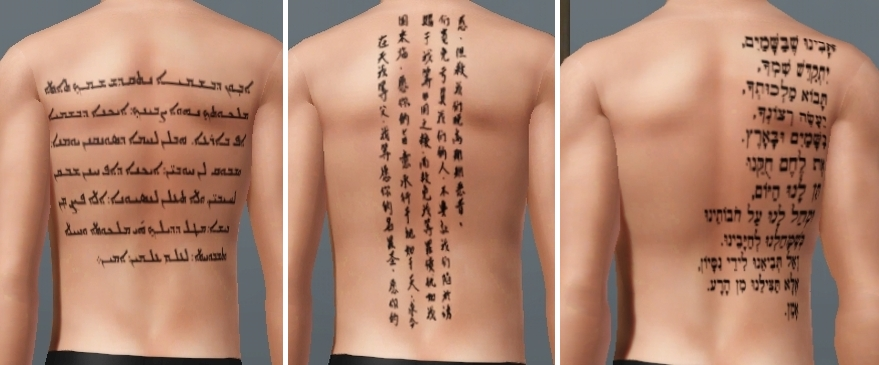 Lord's Prayer pack - 3 tattoos, CAStable, single channel (it contains Lord's