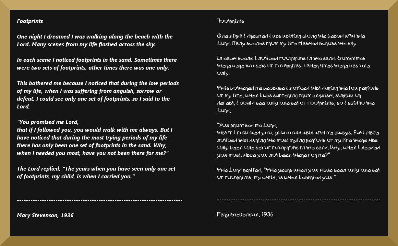 "Original Footprints In The Sand Poem Mary Stevenson Mod The Sims - ""F..."